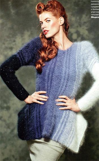 пуловер с плавным переходом цвета