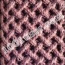 Knitting Patterns Book 250.